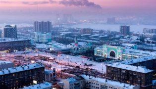 Члены JuRuss посетили Сибирскую Юридическую Неделю